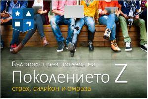 z-generation13105161