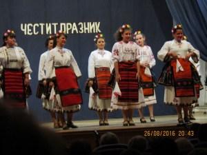 kmbahovica2808163