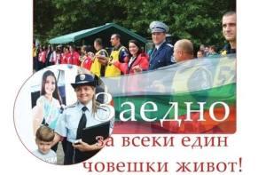 denbezjertvi2109161