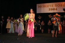 2006 - Гергана Петрова