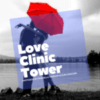 LOVE CLINIC TOWER