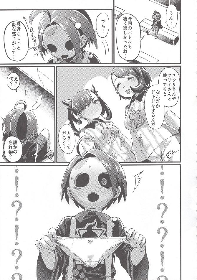 シールド ポケモン 画像 ソード エロ