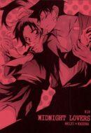 【名探偵コナン レディコミ風エロ漫画】和葉が平次を逆夜這いしてあつ~いHしちゃう