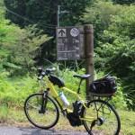 電動アシスト自転車で1100mの峠に行く バッテリーの減り具合は?