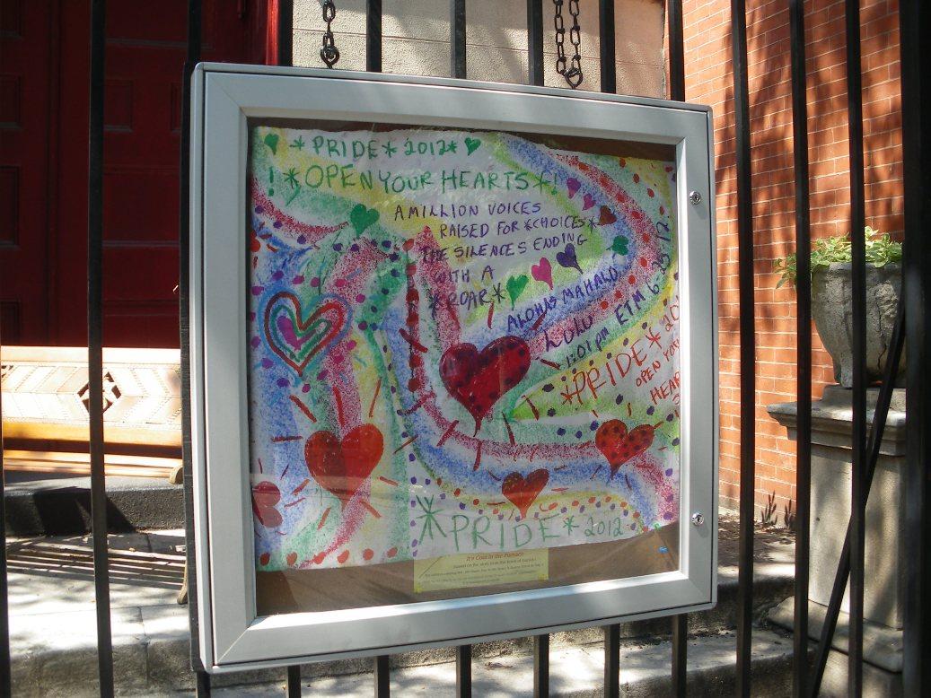 夏日美東自助行遊記:Greenwich Village/Chelsea Market   艾日草堂
