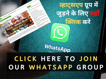 whatsapp-group-lovedevbhoomi