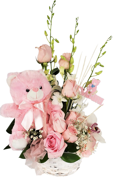 Bear-in-a-Basket Baby Flowers