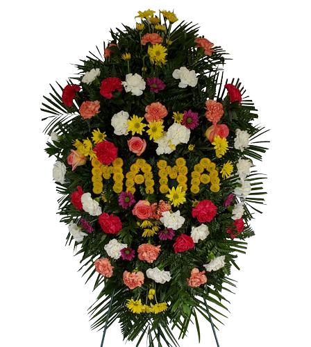 Hadley Davis Funeral Home Flowers
