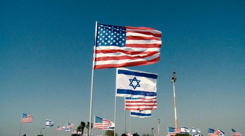 Israeli, US Security Officials to Hold Strategic Meeting About Iran