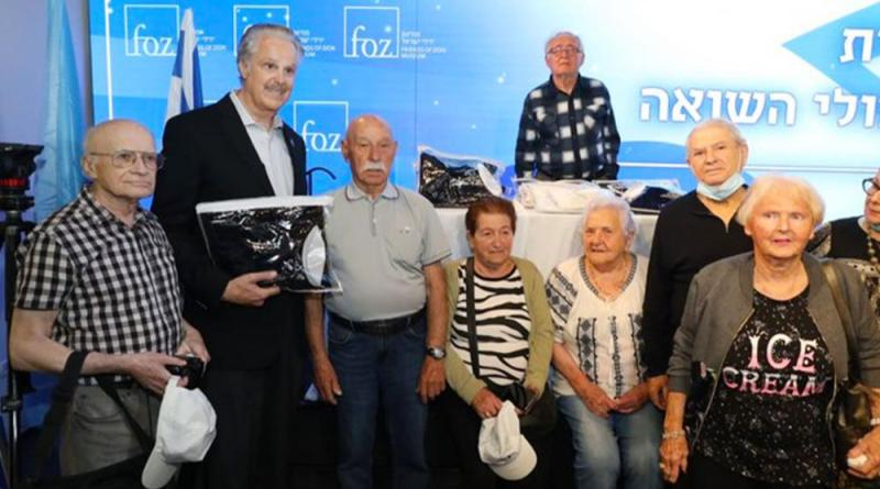 Friends of Zion Museum Opens 5-Star Jerusalem Guesthouse for Holocaust Survivors