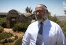 American Rabbis Re-Visit Israel to Lend Support During COVID, Changes in Government