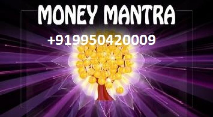 Mantra For Money | Powerful mantra to attract money