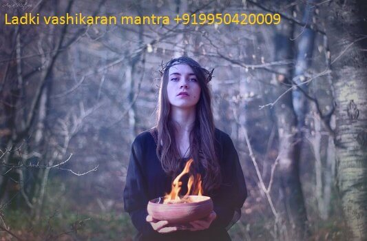 Ladki vashikaran mantra | Kala jadu to attract a girl | Black magic on girl