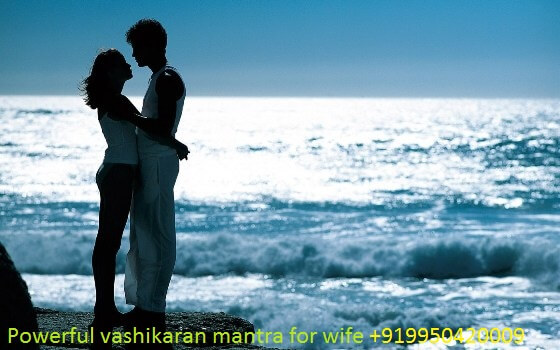 Powerful vashikaran mantra for wife | Black magic to get married with lover