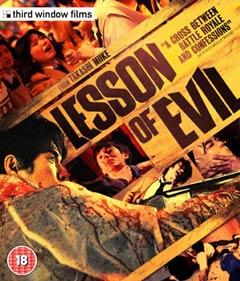Lesson of evil 2012 horror movie