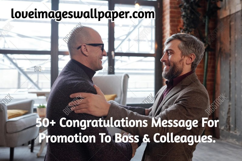 Congratulations Message For Promotion