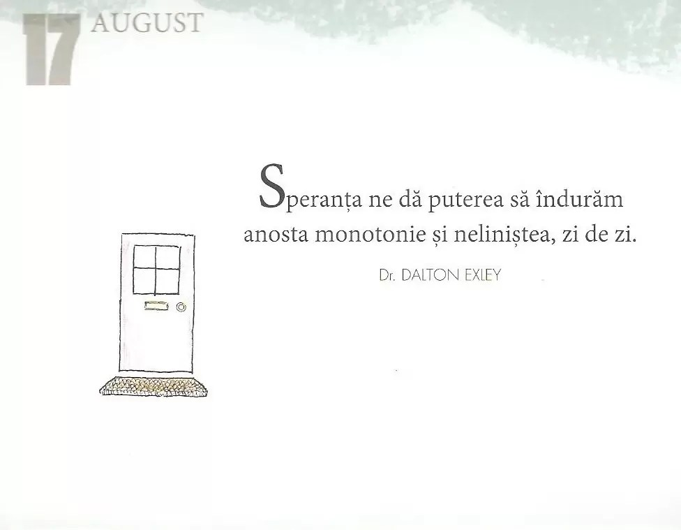 17 August
