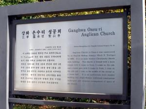 Ganghwa Church 1906 (13)