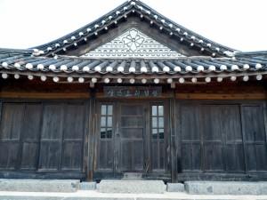 Ganghwa Church 1906 (15)