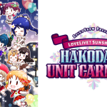 hakodate unit carnival blu-ray memorial box発売日と予約価格