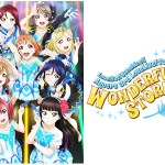 Aqours 3rd LIVE WONDERFUL STORIES BD Amazonの特典と予約価格