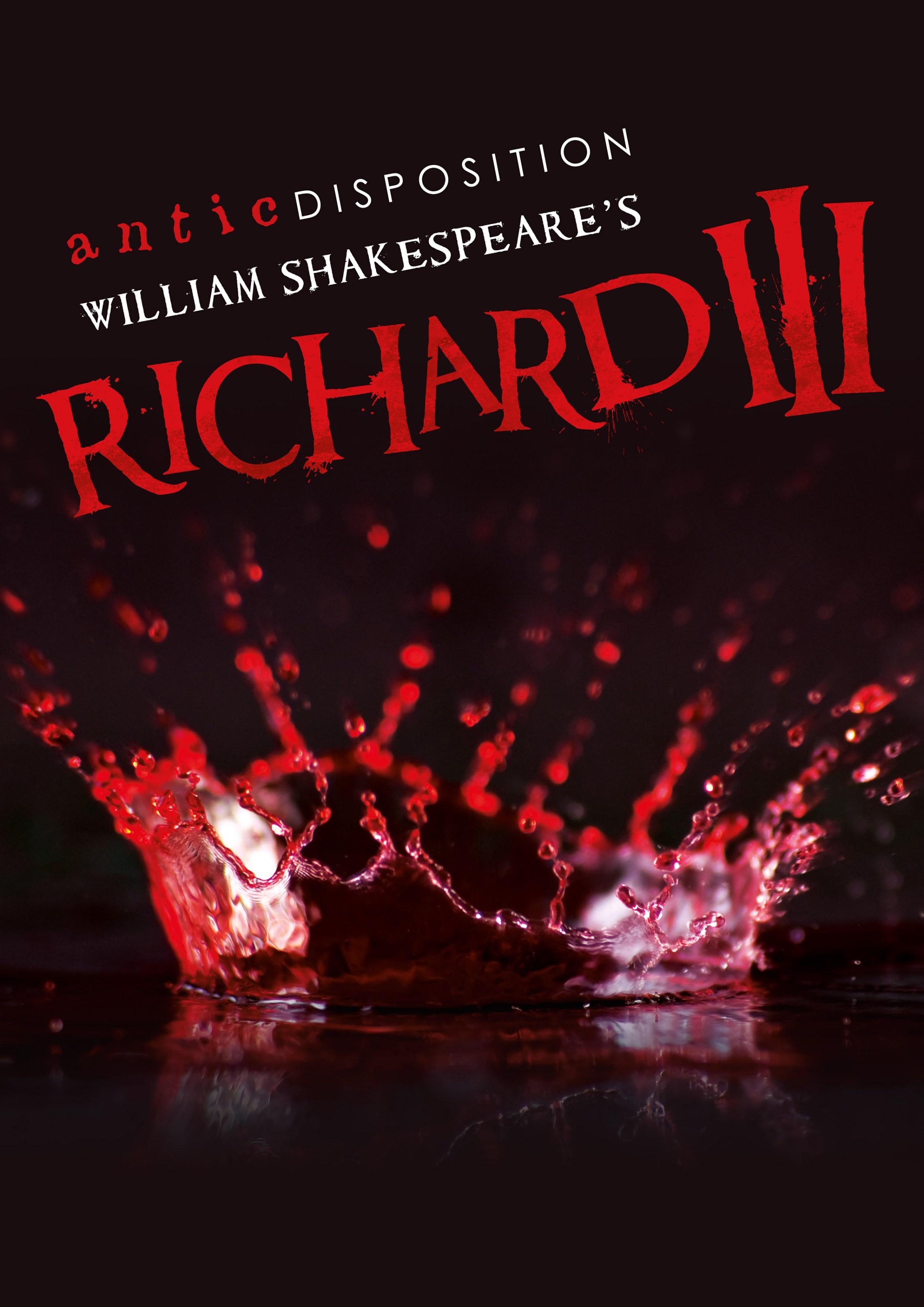 Antic Disposition%27s Richard III.jpg