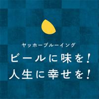 [ガイアの夜明け] オンリーワン商品で「本場」に挑む!(1)