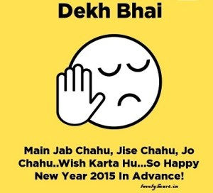 dekh-bhai-new-year-meme