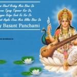 Happy Vasant Panchami Saraswati Puja HD Wallpaper,Wishes,Images in Bengali|Saraswati Puja HD Facebook Photo
