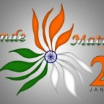 Happy Republic Day 2015 Wishes/26th Jan 2015 Lovely Images,Republic Day Tiranga Images, Cute Wishes
