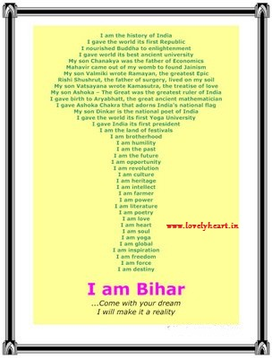 Bihar Divas 2015 wishes