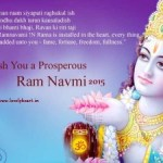 Happy Ram Navami Wallpaper/Images 2015|Ram Navami Best Wishes