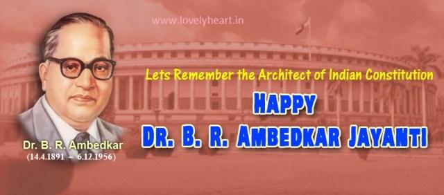 BR Ambedkar jayanti 2015 fb cover photo