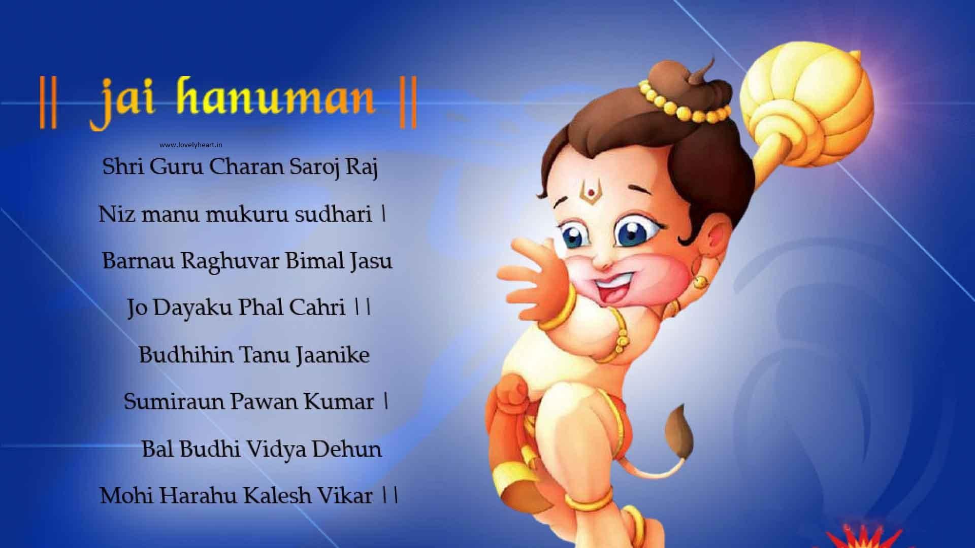 Hanuman Jayanti Hd Nice Wallpaperphoto 2015 Wwwlovelyheartin