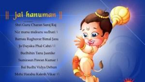 Bal hanuman Cute Images 2015