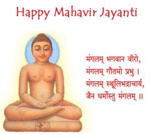 Happy-Mahavir-Jayanti-2014