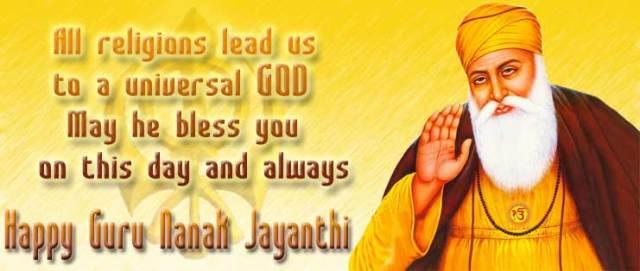 Guru-nanak-jayanti-greetings