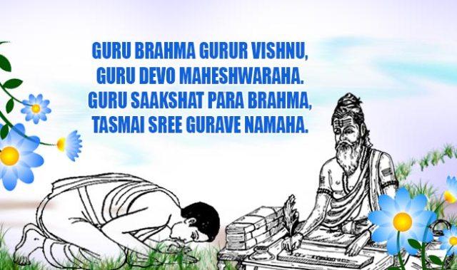 guru poornima guru ji hd wallpaper