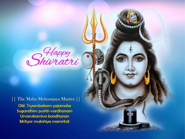 Happy Mahashivratri HD Images - 08