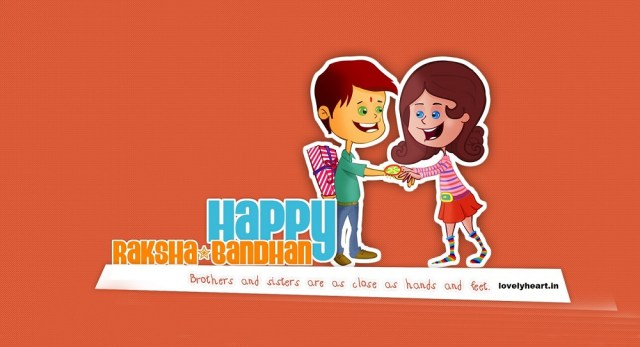 Happy Raksha Bandhan animated hd wallpaper 2015