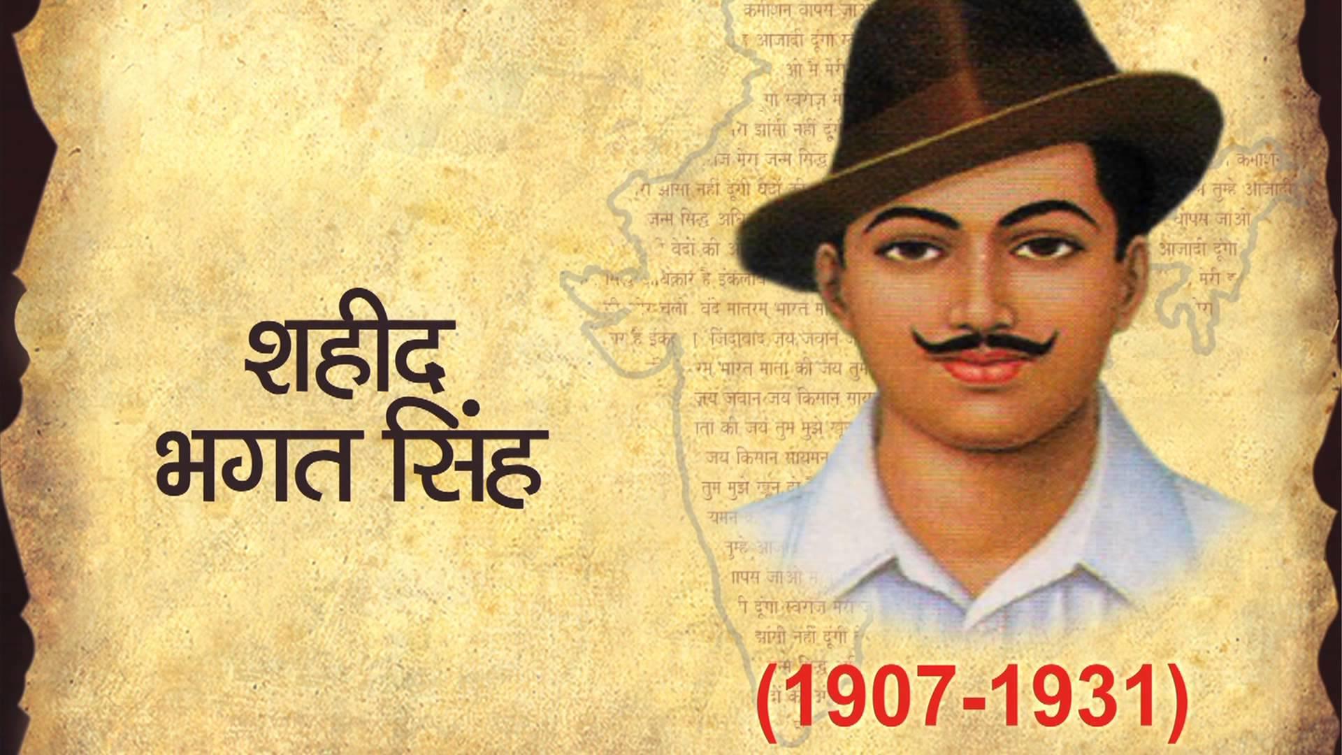 shahid bhagat singh biography