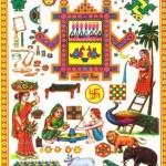 Ahoi Ashthami 2015 Vrat Katha/Ahoi Asthami Arti Shubh Mahurat 2015 Ahoi Ashthmi Wishes/Images