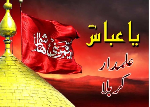 Download-Muharram-ul-Haram-2014-2015-Wallpapers