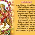 Navratri 2015 Dates Shubh Mahurat Navratri Puja Vidhi Maa Durga Arti Durga Chalisa