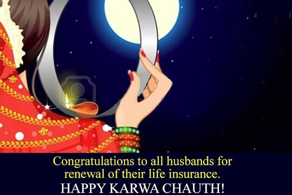 Funny-wishes-card-for-karwa-chauth 2015