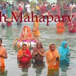 Chhath Puja Messages/SMS 2015 Latest Chhath Puja Whats App/FB Status Latest With Images
