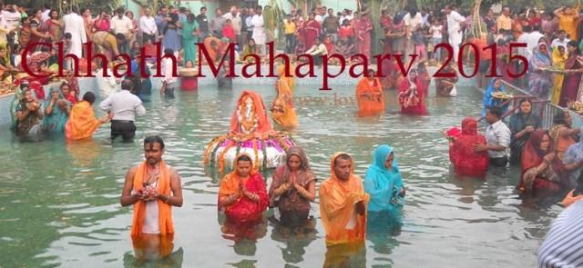 Chhath Puja Bihar Images