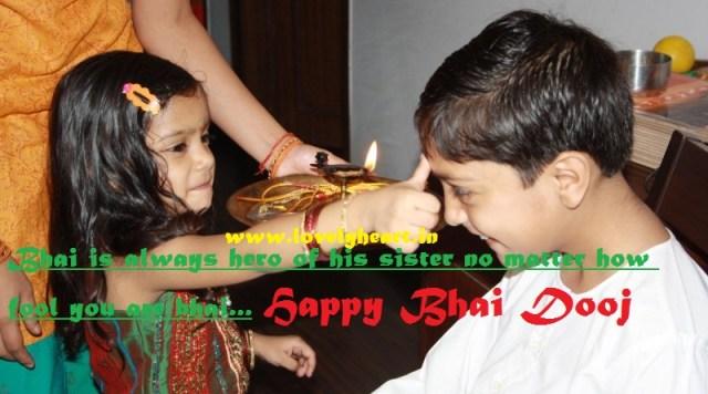 How-Bhai-Dooj-Festival-is-Celebrated