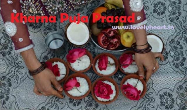 Kharna Puja Kheer Images