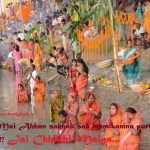 Chhath puja Images Download Chhathi Mai Wallpaper Patna Pics for FB/Whats app